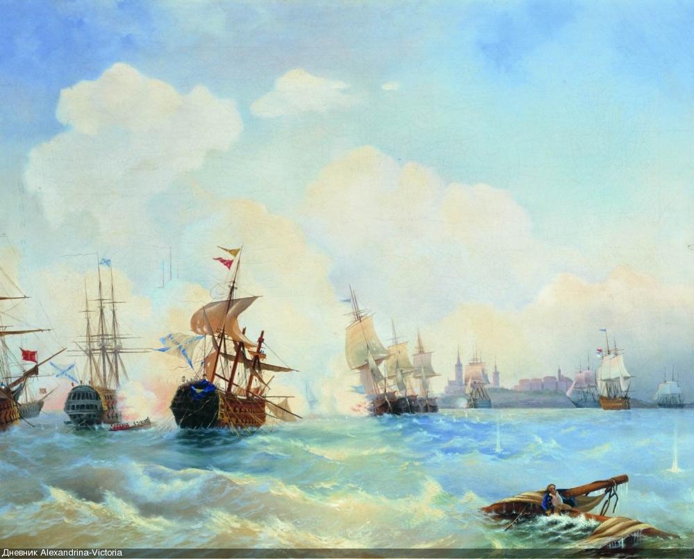 Ревельский бой 2 мая 1790 года. 1860-е.