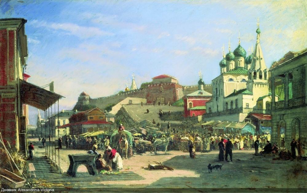 Нижний Новгород. Нижний базар
