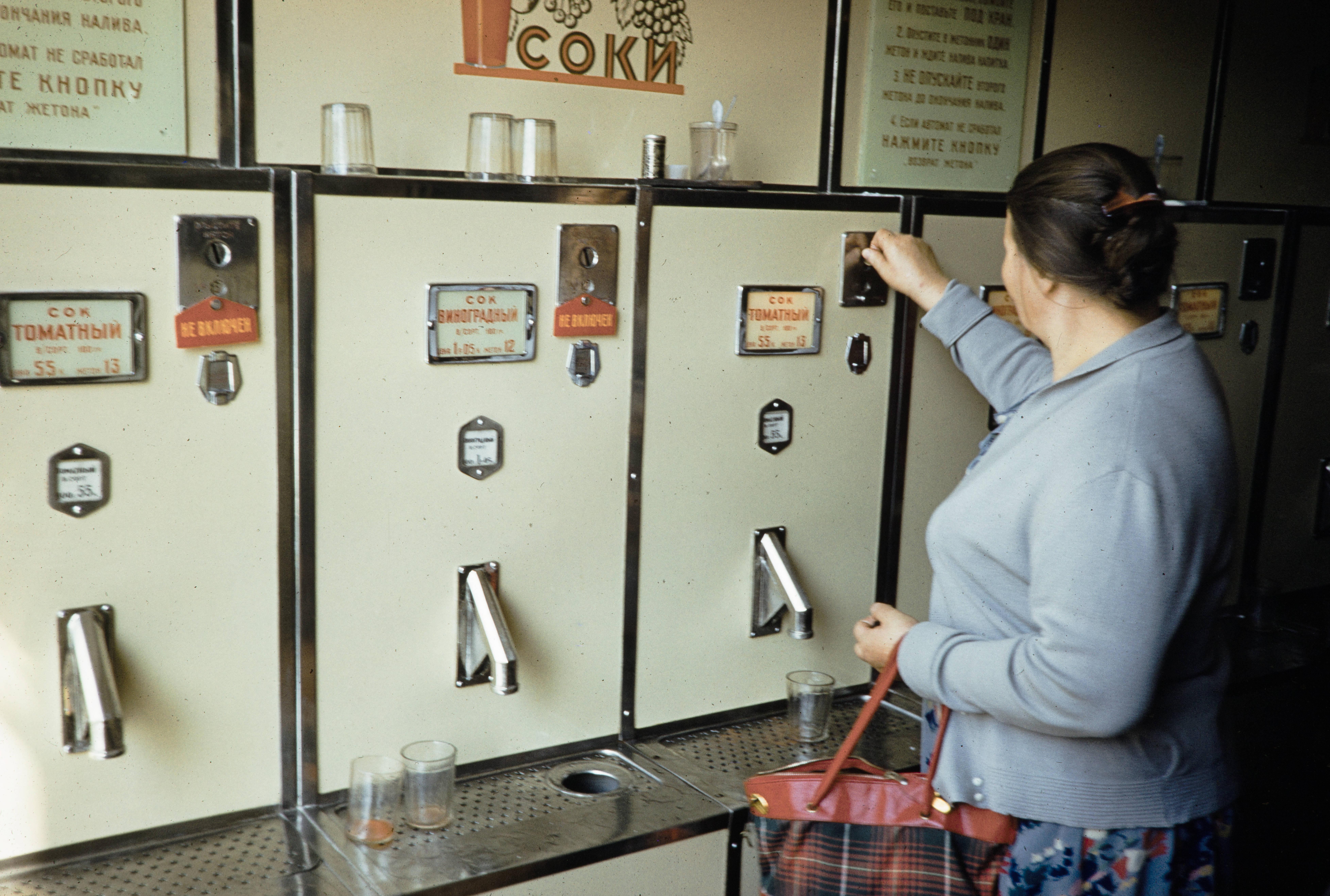 Аппараты по продаже соков