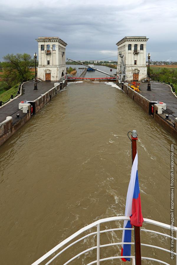 заградительное устройство ворот шлюза №3 волго донского судоходного канала