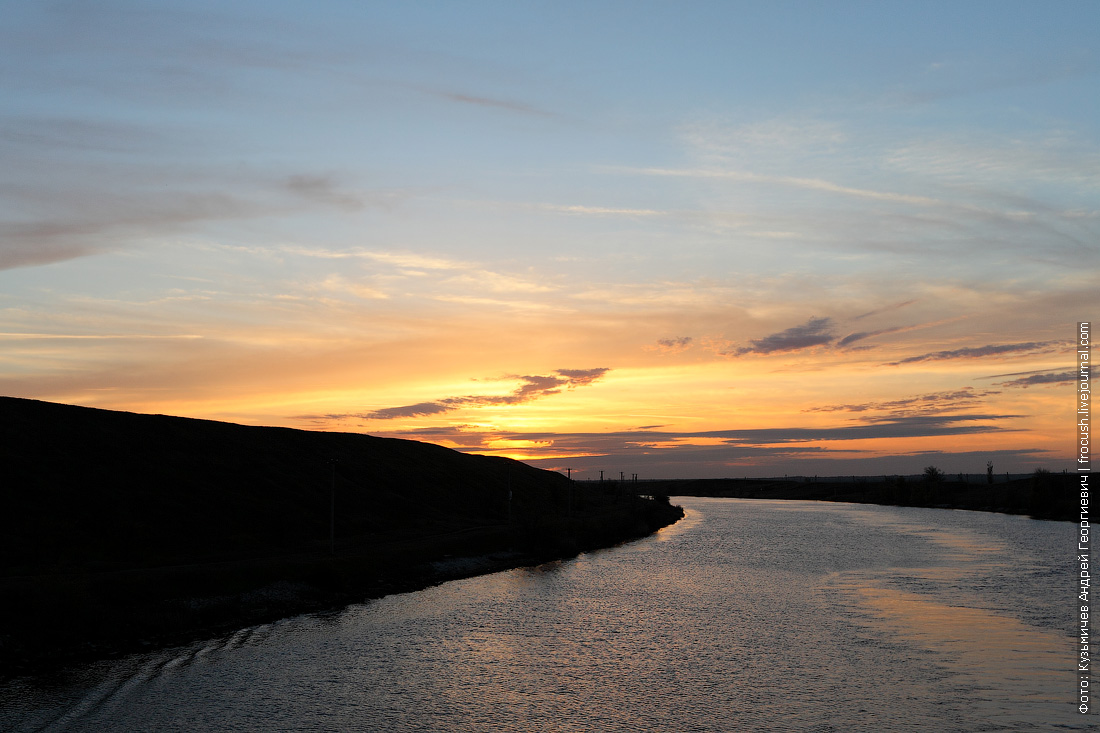 закат на Волго-Донском судоходном канале