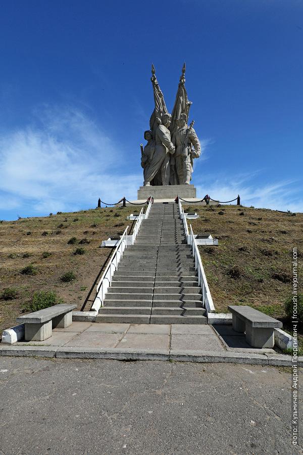 Пятиморск памятник «Соединение фронтов»