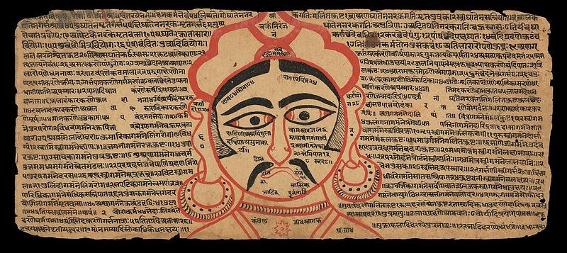 Image from a Sanskrit manuscript, ca. 1469.jpg