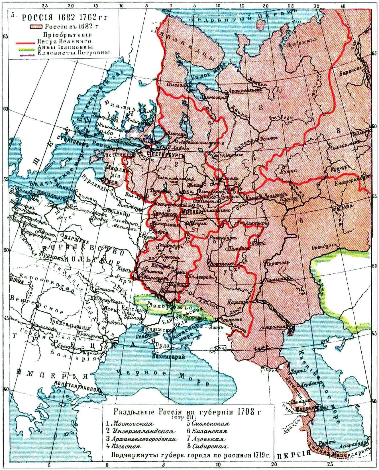 History_of_Russia,_1682-1762.jpg