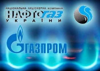 Украина заплатила России $786 миллионов за газ