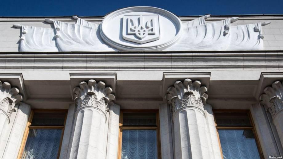 Рада не смогла включить в повестку дня отмену е-декларирования для общественных активистов