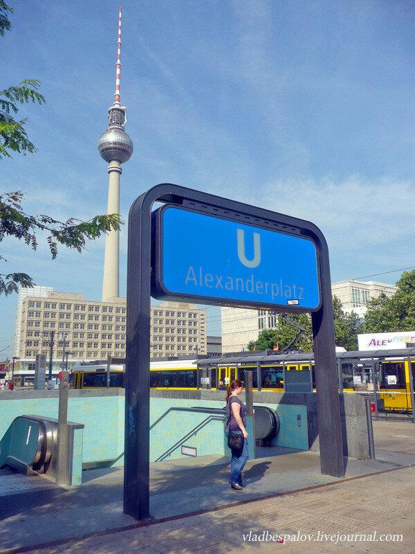 Berlin2010_(106).JPG