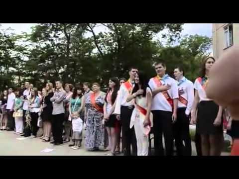 В ялтинской школе выпускники заглушили российский гимн украинским