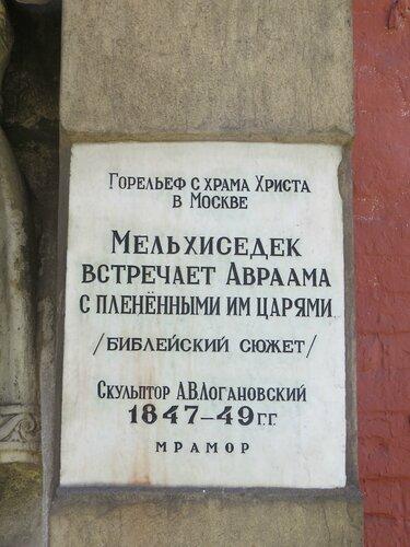 http://img-fotki.yandex.ru/get/9666/140132613.19b/0_182879_38426e55_L.jpg