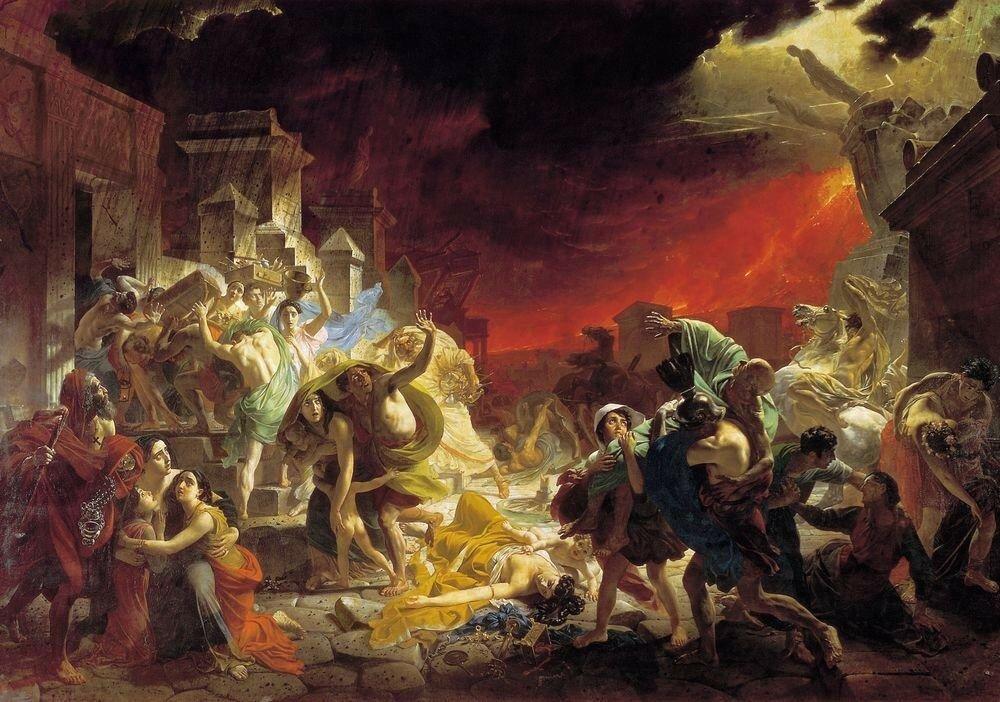 Последний день Помпеи. 1830-1833.jpg