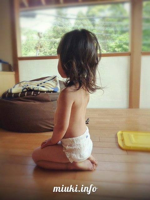 Seiza - традиционная японская поза сидения на коленях