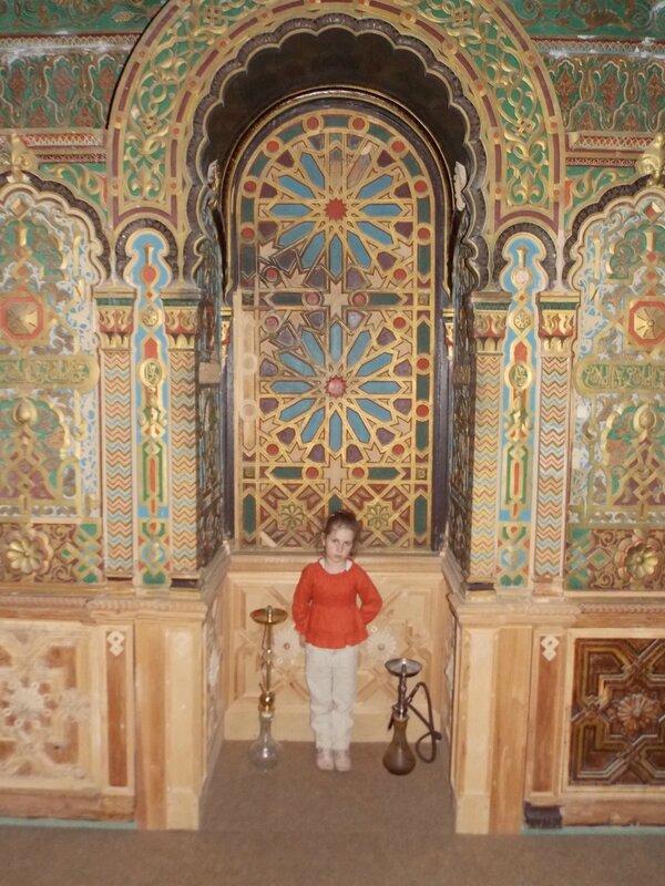 Мавританская комната. Особняк Салтыковых-Чертковых