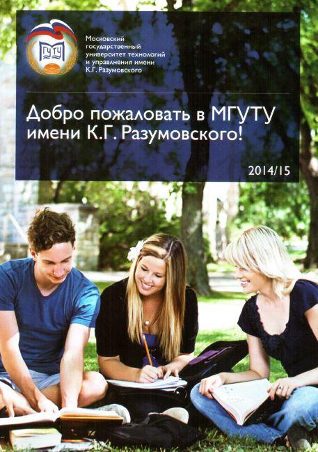 http://img-fotki.yandex.ru/get/9666/17259814.12/0_875d3_ff197b32_orig