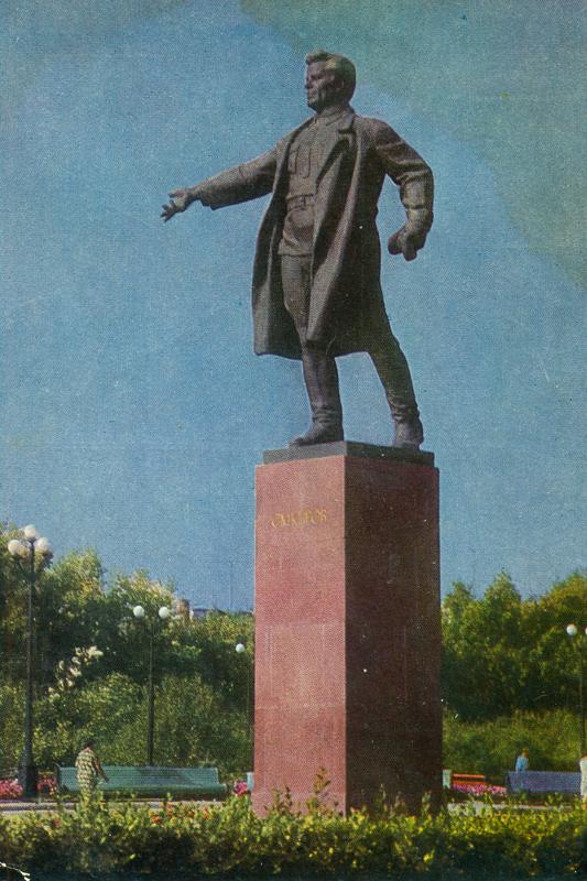 Куйбышев. Памятник С.М. Кирову.JPG
