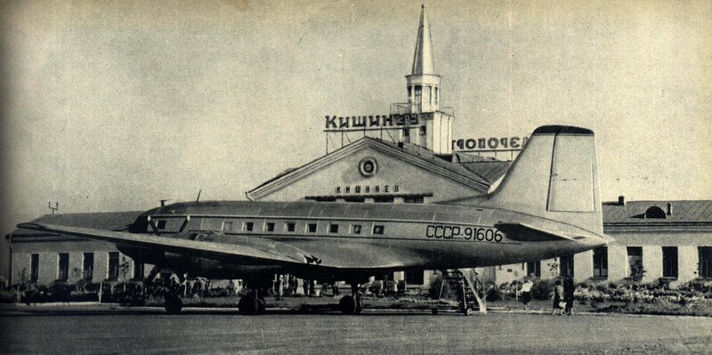 Кишинёв 1964. Аэропорт.jpg