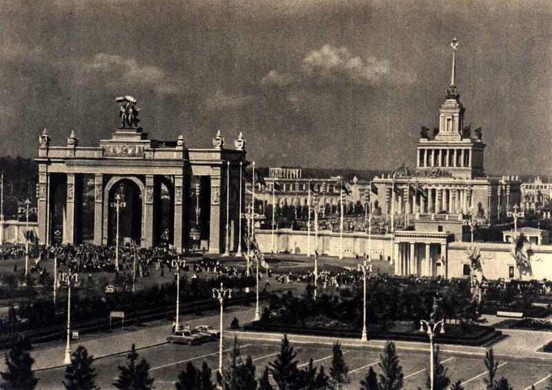 ВСХВ 1957 - Главный вход и Главный павильон.jpg