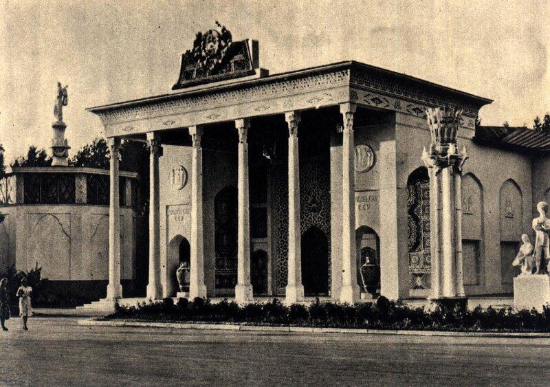 ВСХВ 1957 - павильон Туркменской ССР.jpg