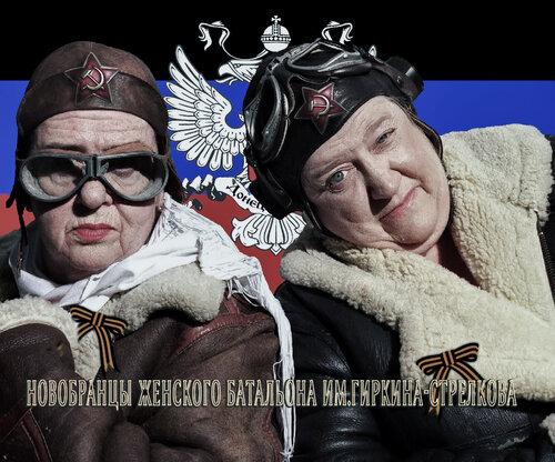 """Донецкие террористы хотят привлекать """"ополчения женщин"""" к блокированию воинских частей в регионе - Цензор.НЕТ 1596"""