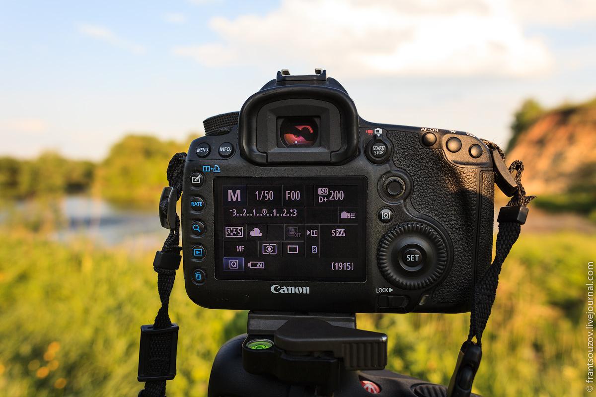 при каких настройках камеры фотографировать днем могут