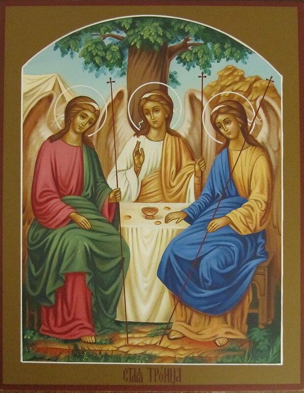 что фото на тему пресвятой троицы раздел нашего