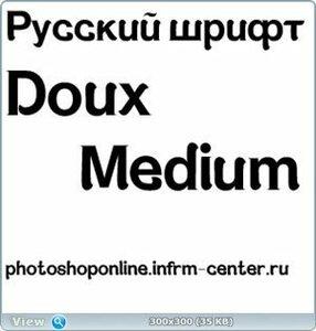 Русский шрифт Doux Medium