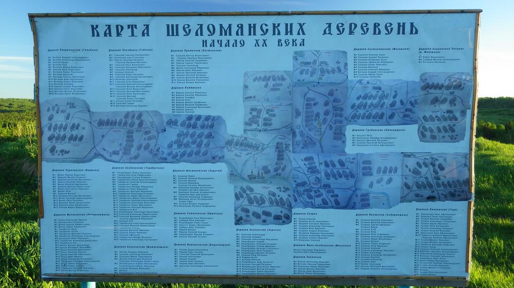 http://img-fotki.yandex.ru/get/9666/2820153.5a/0_ecf27_31c60991_orig.jpg