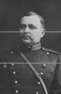 Капитан бригады в мундире (портрет).