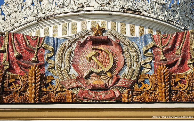 02. Павильоны ВДНХ. Украина. 18.10.11.06...jpg