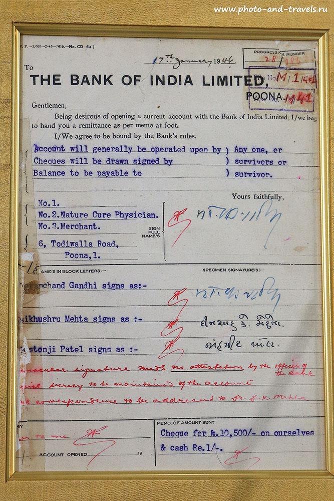 Фотография №12. Автограф Ганди в музее Резервного банка Мумбаи . (24-70, 1/125, 0eV, f7.1, 44 mm, ISO 1600)