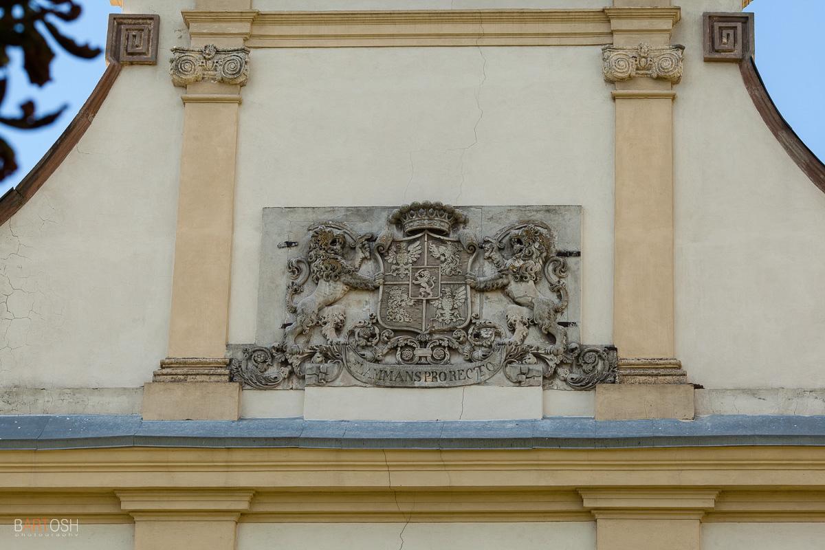 Ягельница, Нагоряны