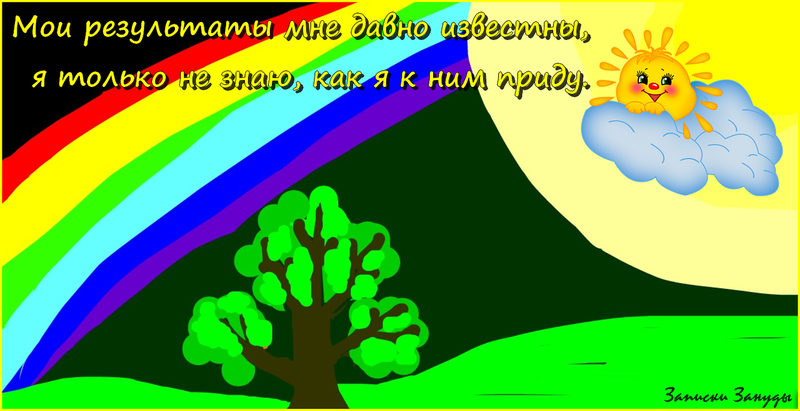 10_20_50_22_06_2014.png