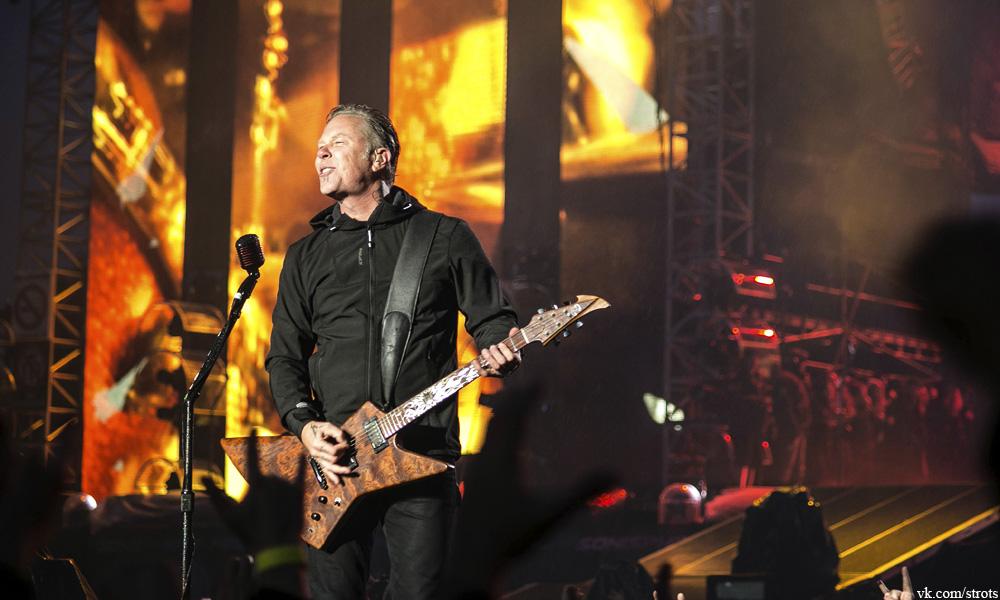 Metallica yandex music - ba