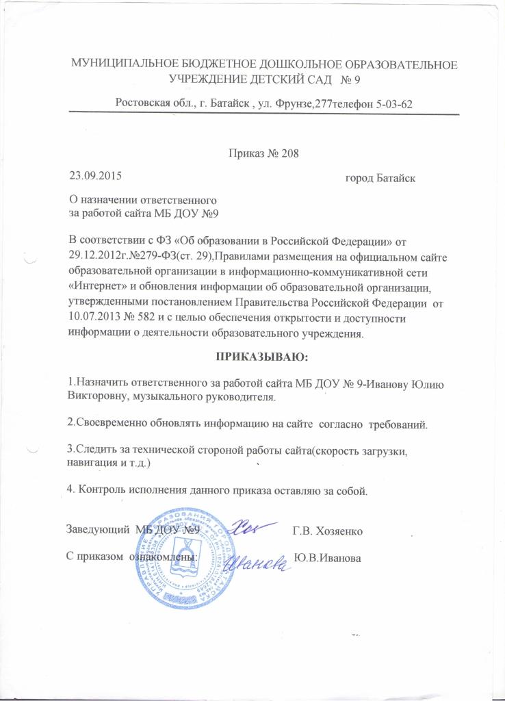 https://img-fotki.yandex.ru/get/9666/84718636.53/0_1b4021_4e89986_orig