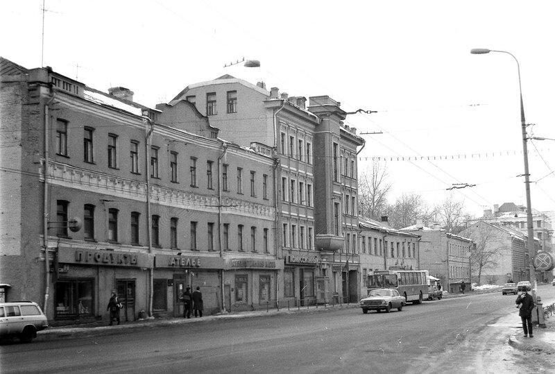 96471 Новослободская ул., 3 и 5 В. Шульц 1987.jpg