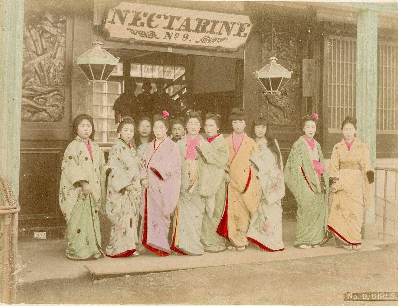 Иокогама. Девушки из борделя Нектарин №9