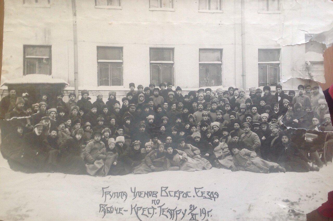 1919. Группа членов Всероссийского Съезда по Рабоче-Крестьянскому театру