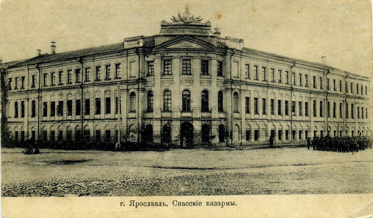 Спасские казармы