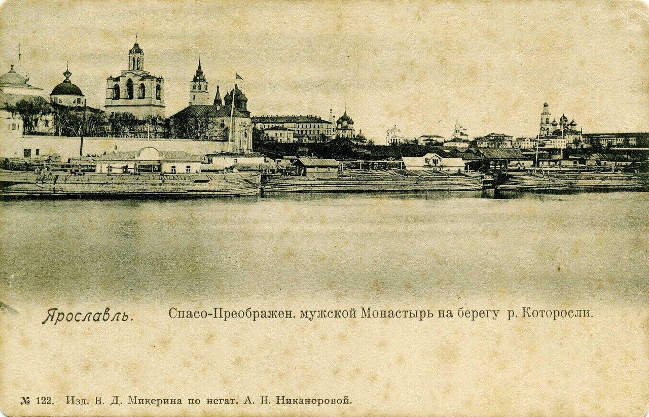 Спасо-Преображенский мужской монастырь на берегу реки Которосли