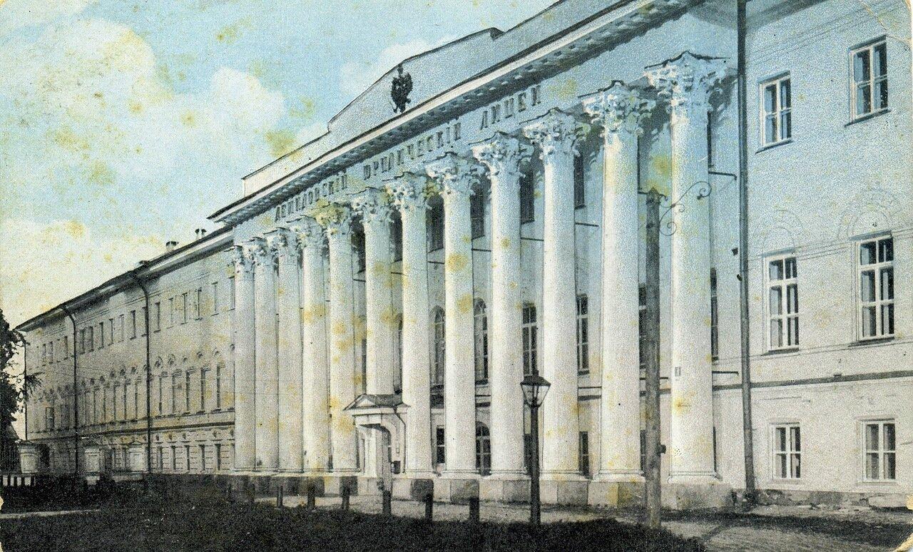Демидовский Юридический лицей