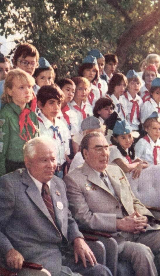 1979. К.У. Черненко и Л.И.Брежнев среди артековцев