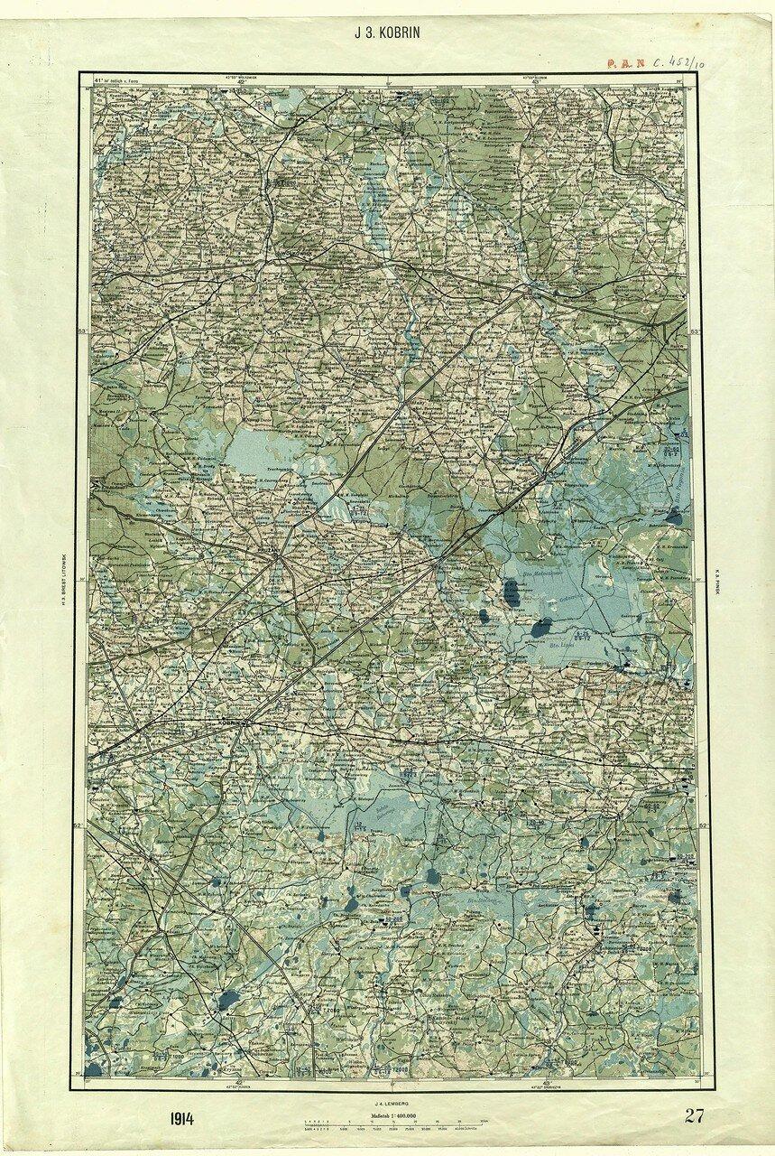 Кобрин. 1914