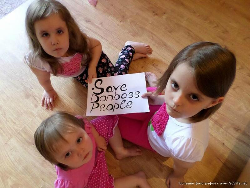 SaveDonbassFromUkrainianArmy