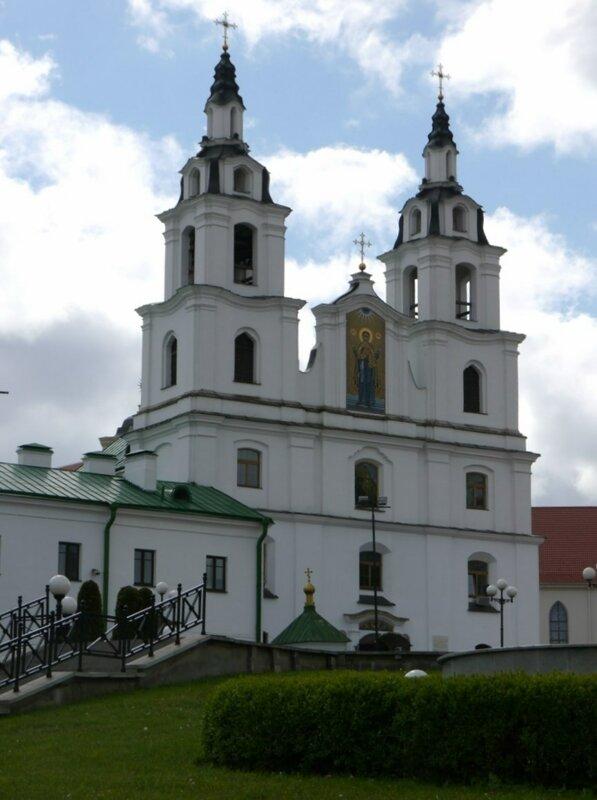 Минск, Собор Святого Духа