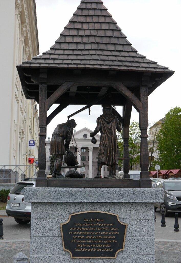 Минск, Памятник торговым весам
