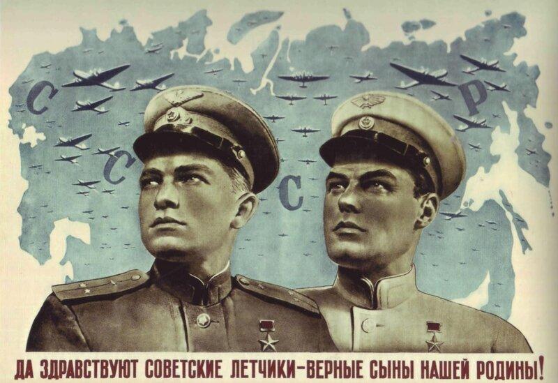 Поздравление с днем авиации в картинках сталинские соколы, открытки новому