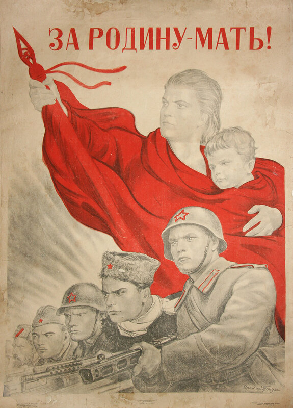 «Красная звезда», 18 марта 1943 года, убей немца, смерть немецким оккупантам