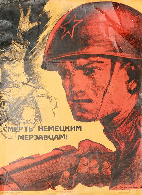 «Красная звезда», 8 апреля 1943 года