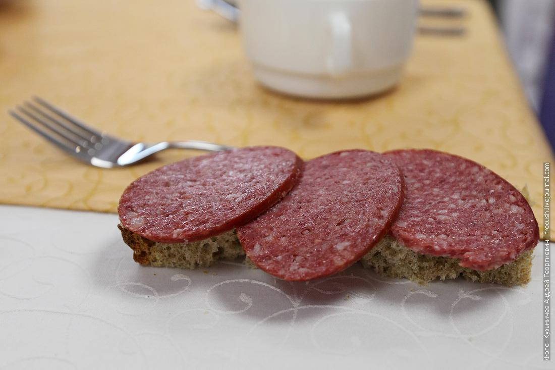 Бутрбродик с колбасой