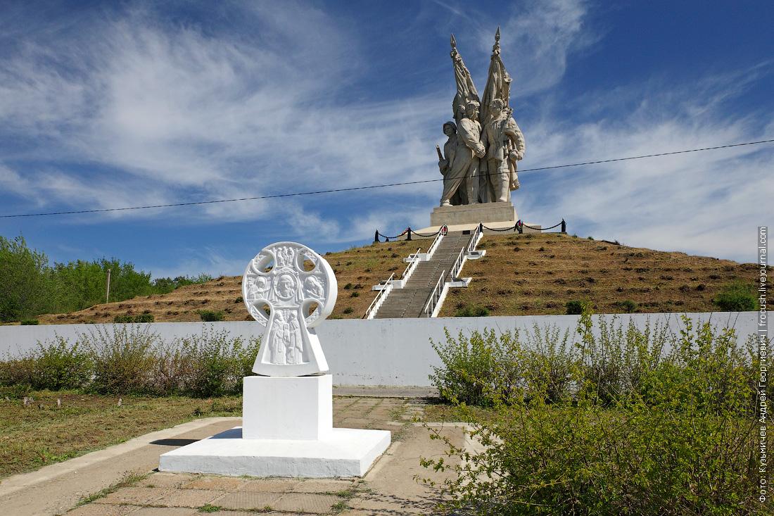 памятник «Соединение фронтов»