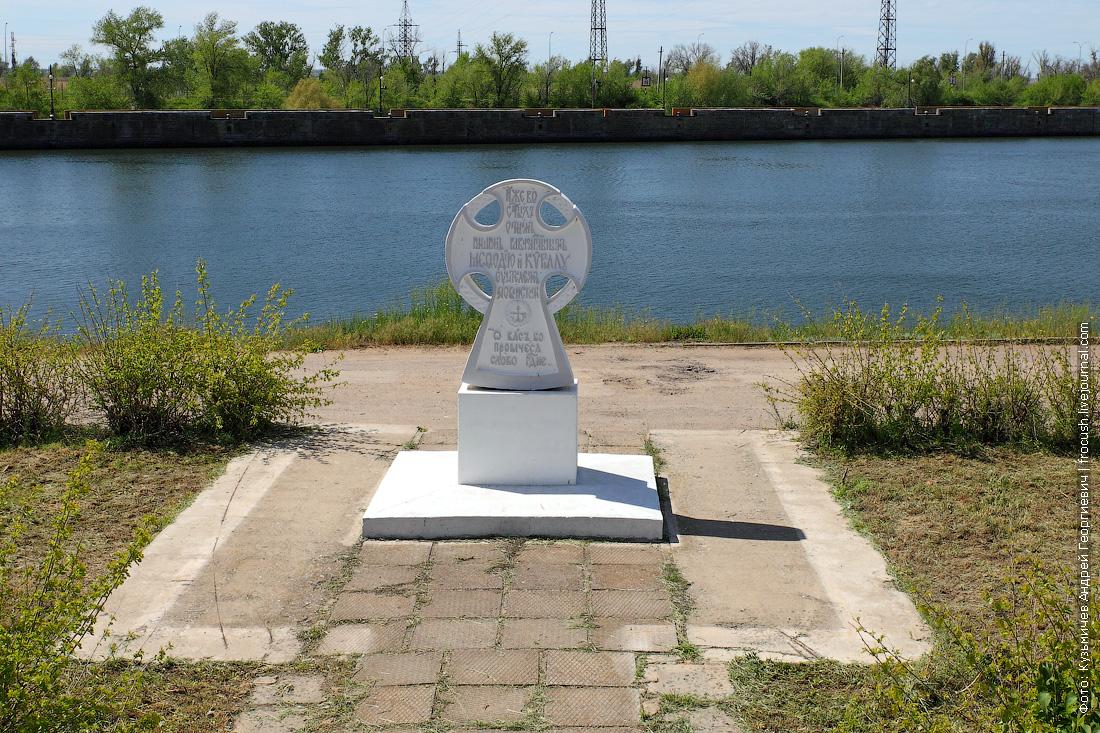 Крест Кирилла и Мефодия в Пятиморске